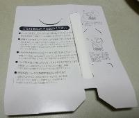 c-pack4.jpg